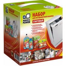 Набор для посудомоечной машины (стартовый) Magic Power MP-1120