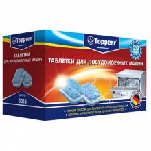 Таблетки для посудомоечных машин Topperr 120 шт 3310