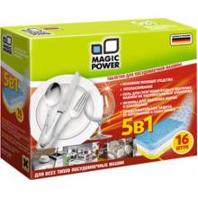 Таблетки для посудомоечной машины 5 в 1 Magic Power MP-2022 16 шт