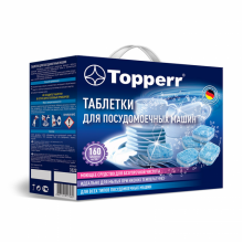 Таблетки для посудомоечных машин Topperr 160 шт 3322