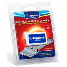 Лезвие для скребка Topperr 1307 SC2