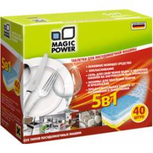 Таблетки для посудомоечной машины 5 в 1 Magic Power MP-2023 40 шт