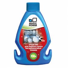 Средство для первого пуска посудомоечной машины Magic Power MP-846
