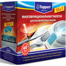 Таблетки для посудомоечных машин Topperr 3303 40 шт