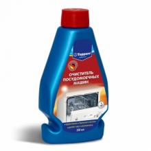 Средство для чистки посудомоечных машин, 250 мл. Topperr 3308