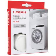 Антивибрационные подставки LERAN 0065 SHOCK ABSORBING WHITE