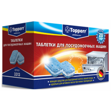 Таблетки для посудомоечный машин 20шт Topperr 3313