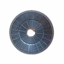 Угольный фильтр Graude CF-110