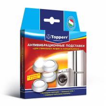 Амортизирующие подставки Topperr 3200