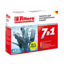 Таблетки для посудомоечных машин Filtero 7 в 1 45 шт (Арт.702)