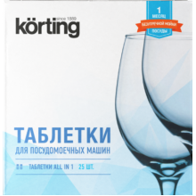Таблетки для посудомоечной машины Korting DW KIT 025