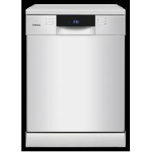 Посудомоечная машина Hansa ZWM628EIH 1100508